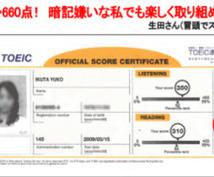 【3ヶ月でTOEIC600点】を実現した勉強法伝授します!CA受験、就活で活かしたい方必見です。