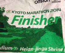 初心者でもフルマラソン完走できる方法を教えます。