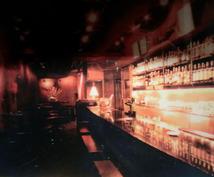 新宿、昼からやってる隠れ家、バーの、ご紹介です