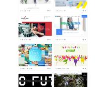 SEO対策強め♪神オシャレホームページ制作します SEOやデザインにこだわりたい人向け(*ˊᵕˋ*)੭ ੈ