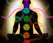 チャクラ、オーラをヒーリングします 宇宙のエネルギーであなたの潜在意識をヒーリングいたします。