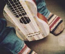あなたの物語、ウクレレでゆるっと歌います。