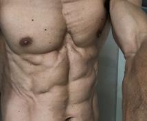 理想の身体へのアドバイスします 初心者大歓迎。ダイエット大歓迎