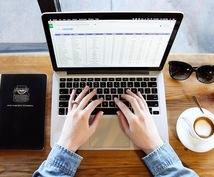 データ入力承ります 手書き原稿のWord入力やExcel入力を実施いたします