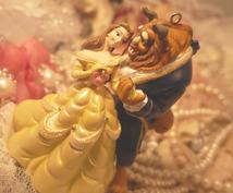 あなたを幸せな結婚へと導きます 出会いや今期を大予想!本気で結婚したい人だけご相談ください