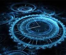 マヤ暦、神聖歴で貴方の使命をお伝えします 貴方の使命、来年の流れ、キーワード、課題