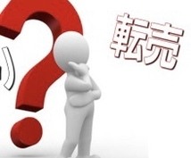 最安値⭐︎初心者でも出来る転売方法教えます ⭐︎〜安全な日本サイトもあり〜⭐︎