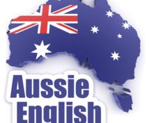 オーストラリアのスラングや訛りを教えます オージー訛りの英語を使いたい方
