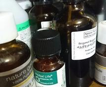 スピリチュアルアロマテラピーの相談にのります あなたに合う香や使い方をタロット占いで選んで、癒し効果を倍増