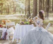 令和に結婚したい方!手相からあなたの婚期を占います 手の写真を送るだけ!あなたの恋愛・結婚のお悩み2つ占います