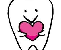 貴方の大事な【悩める歯】のお話聞きます ●知覚過敏●虫歯●親知らず●歯ならび●介護●保険or自費
