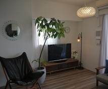 お部屋のトータルコーディネートのお手伝いを致します 使い勝手を考えつつ、モデルルームのような空間に!