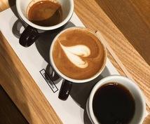 都内のおすすめのディナーやカフェ教えます 恋人との特別な日や友達と遊ぶ時や、coffee好きのあなたへ