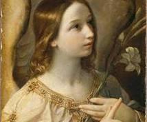 4大天使にお願いします トラブルなどの問題解決をお願いします