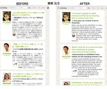 Webページの英語翻訳うけたまわります 起業経験×通訳経験×Web制作経験をフル活用いたします!