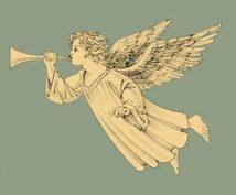 守護天使とチャネリングします あなたの守護天使からチャネリングメッセージ