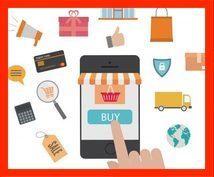 売上UP|Yahoo!ストアマッチ広告を運用します 1ヶ月代行価格|販売商品の売り上げを伸ばすお手伝いをします