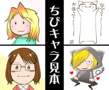 漫画家があなたのアイコン制作します ゆるかわ~可愛いカッコイイまで柔軟に対応サイトの挿絵もOK!