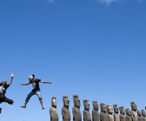 72ヶ国旅した私が世界一周の相談にのります 世界に旅立つ前の不安すぎるあなたへ