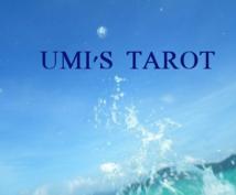 UMI'S  TAROTT