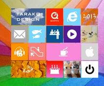 """【¥200対応】Windows8に少し憧れてる方に!Win8""""風""""の壁紙つくります!!"""