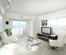 高品質低価格建物3DCG作成します 満足のいくクオリティを提供します。