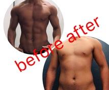 健康に痩せて綺麗な身体を目指していきます 長期で行うリバウンドしにくいダイエット法