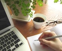 営業&web両方の知識をつけたい方!相談乗ります 副業したい…将来独立したい…そんなあなたにおすすめ!