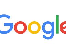 Googleスプレッドシート:作業を自動化します 計算やコピペなど、同じ作業を自動化。お困りごとには何でも対応