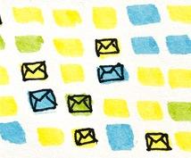 メール営業します BtoBの営業リスト作成し、ひたすら営業メールを送ります。