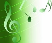 映像や劇伴系などの音楽を創作します 舞台などの作品を数多く手掛けてきた作編曲家が音楽を綴る
