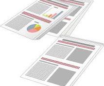 あなたの書類、文字データにします 【2000文字程度】書類整理したい方にオススメ!