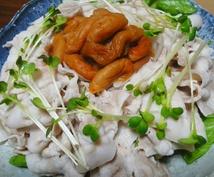 和食料理人によるダイエット応援レシピ作成!