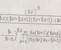 大学1回生レベルの数学のレポートをお手伝いします 微積分、線形代数でつまづいているあなたへ