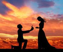 ポロポーズの仕方考えます これから結婚・プロポーズをお考えの方にオススメです