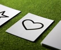 即日鑑定★あなたの今年と来年の恋愛運を占います 未来の恋愛パワーが気になるあなたへ