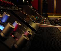 完全プロクオリティの楽曲制作します 大手スタジオと提携。TV,ラジオなどメディア掲載あり。