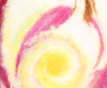 あなたのもしくは大切なひとの天使像を描きます 光注ぐ絵のプレゼントは如何でしょうか?