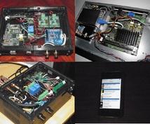 Voyage MPD のインストール及びチューニングのサポートをするサービスです。