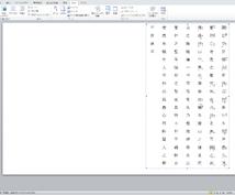 【訓点付の漢文データ】漢文をタイピングして画像ファイルでお届けします。