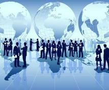 11月限定!月収50万目指せるビジネス教えます 在宅で月収50万目指せるネットビジネス教えます。