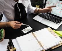 在宅で出来る副業やネットビジネス紹介します 今より収入を増やしたい方新しい事を始めたい方にお勧めです。