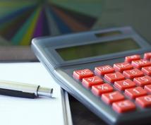 入力代行、月次試算表、決算資料作成代行いたします 一般法人だけでなくNPO法人会計にも対応しております!