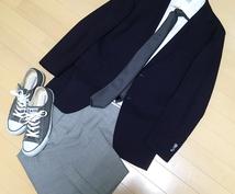 一週間分 UNIQLOでコーディネート提案します 服装を決められない!何を買ったら良いか分からないという方に!