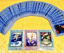 カードからハイヤーセルフのメッセージをお伝えします 魂が求める本来の光の輝きへと導きます