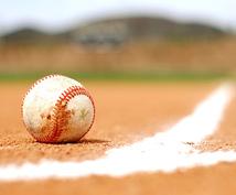 現役高校球児が野球のコツを教えます!強豪校に通ってるのでそれなりにうまいです!