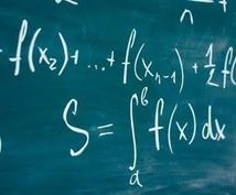 高校数学の受験指導を動画でします 受験の高校数学!元教員が教える数学!
