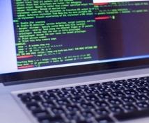 Windowsアプリケーション開発を請け負います 現役、システムエンジニアによるプロの開発を提供します。