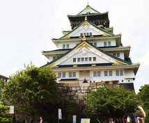 東京、お台場、大阪、神戸、横浜のレアな情報、デートコース、旅行コース等をお勧めします。