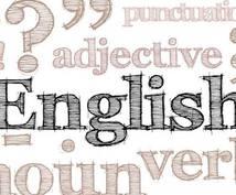 英語の宿題代行します♪